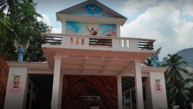 Photo of പുഷ്പഗിരി ചെറുപുഷ്പ ദേവാലയ തിരുന്നാളിന് ഇന്ന് കൊടിയെറും