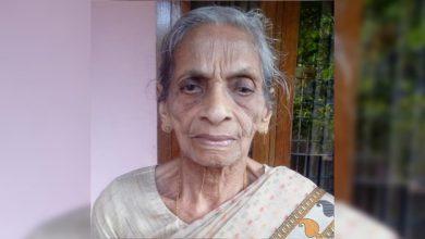 Photo of നിലമ്പൂർ മലയിൽ പരേതനായ എം ജെ മത്തായിയുടെ ഭാര്യ  മറിയാമ്മ നിര്യാതയായി