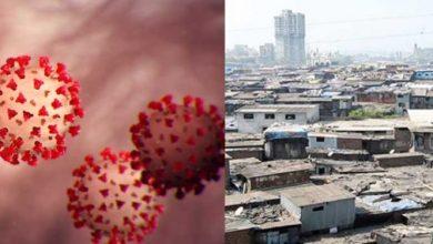Photo of മുംബൈയിലെ ചേരിയിലും വൈറസ് ബാധ സ്ഥിരീകരിച്ചു; 23000 ചേരി നിവാസികള് നിരീക്ഷണത്തില്