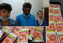 Photo of തിരുവമ്പാടിയിൽ നിരോധിത പുകയില ഉൽപ്പന്നങ്ങൾ പിടികൂടി