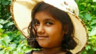 Photo of കൂരാച്ചുണ്ടില് പാലത്തില്നിന്നു വീണ് അഞ്ചാം ക്ലാസ് വിദ്യാര്ഥിനി മരിച്ചു
