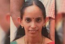 Photo of അധ്യാപികയെ കാറിൽ മരിച്ചനിലയിൽ കണ്ട സംഭവം; ആത്മഹത്യക്കുറിപ്പ് കണ്ടെത്തി